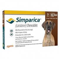 Жевательные таблетки для собак от блох и клещей Simparica (Симпарика) 120 мг (40-60 кг) 1 таб