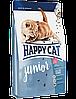 Корм Хеппи Кет Юниор Happy Cat Junior для котят 300 г
