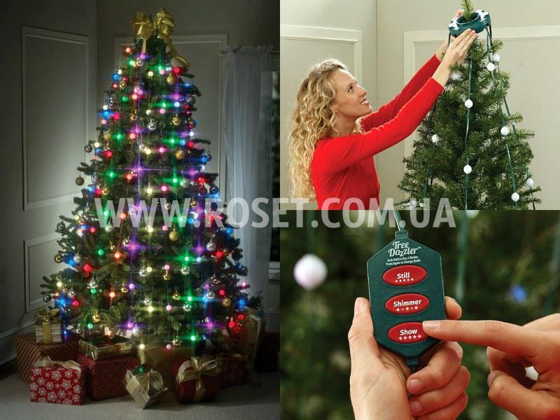 Гирлянда светодиодная - Tree Dazzler 48 шариков