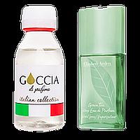 Goccia 024 Версия аромата Green Tea Elizabeth Arden 100 мл