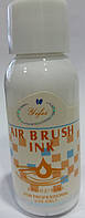 Краска для аэрографии Air brush ink, 30 мл