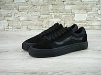 Кеды Vans Old Skool All Black