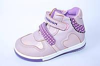 Демисезонные ботинки на девочку тм Солнце, р. 24,25, фото 1