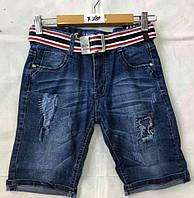 Джинсовые шорты для мальчика, F&D, 134,140,146,152,158,164 см,  № F280