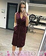Платье офисное без рукавов с карманами и поясом