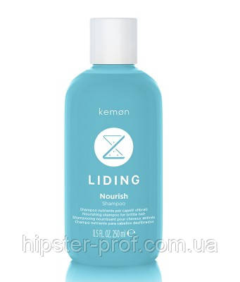 Поживний Шампунь Kemon Liding Nourish Shampoo 250 ml