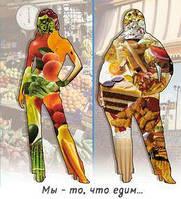 20 продуктов, безжалостно сжигающих жир