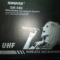 Комплект радиомикрофонов SHURE KT-performance