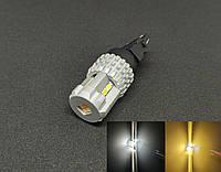 Светодиодная автолампа LED, ДХО, Поворот, T25, P27/7W, 3157, 12V, 12 SMD 3020, Белая/Желтая