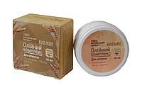 Масляный комплекс для лица Омоложение - против морщин 50 мл (Natura Butter)