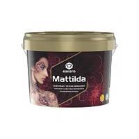 Интерьерная краска бархатисто-матовая моющаяся Eskaro Mattilda 9,5л.