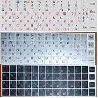 Наклейка на клавіатуру BRAIN white/black/silver, рос/укр/анг, непрозора, біла/чорна/серебриста