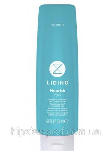 Питательная маска для волос Kemon Liding Nourish Mask 200 ml