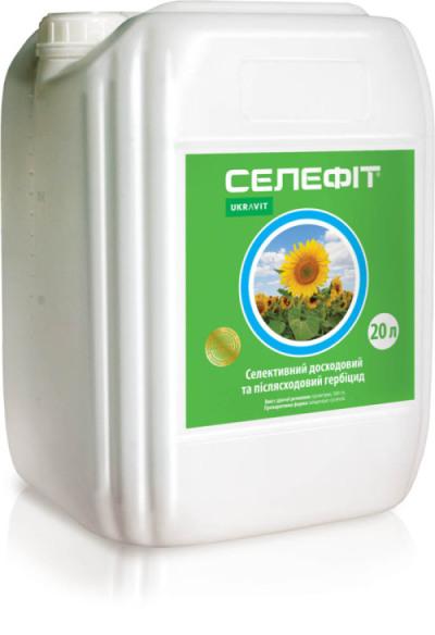 Почвенный гербицид Селефит (Гезагард), КС