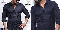 Мужская рубашка (44, 46, 48, 50) — хлопок