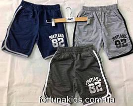 Трикотажные шорты для мальчиков F&D 4-12 р.р.