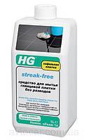 Засіб для миття глянцевої плитки без розводів HG, 1000 мл