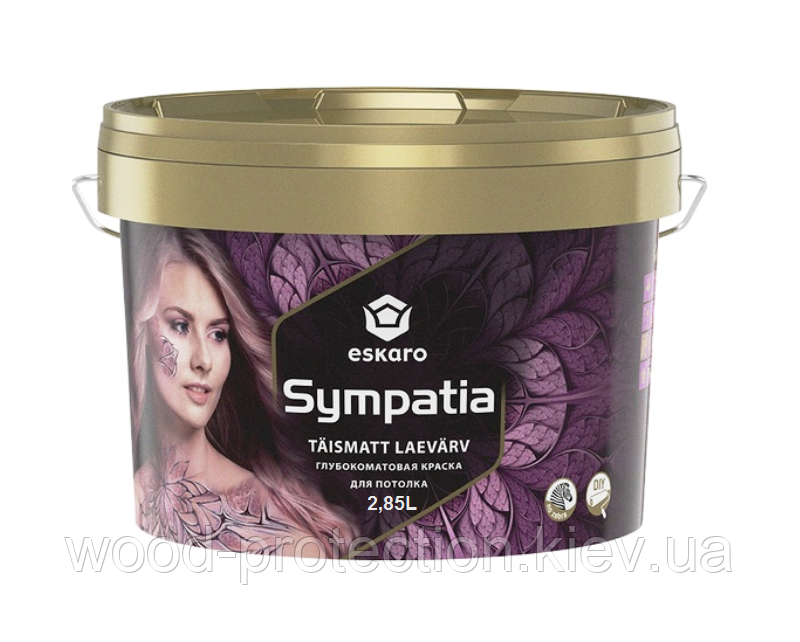 Eskaro Sympatia краска для потолка (матовая) 9,5 л.