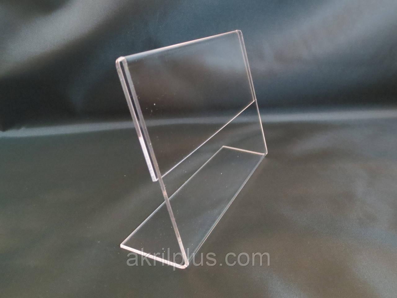 Ценникодержатель А6 формата горизонтальный