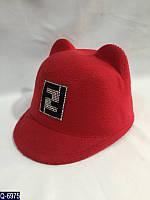 Женская шляпа 56-58 см искусственный фетр