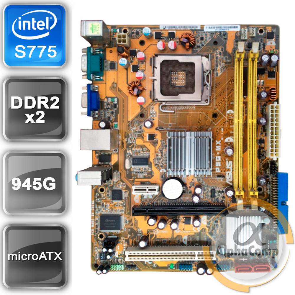Материнская плата Asus P5G-MX (s775/945G/2xDDR2) БУ