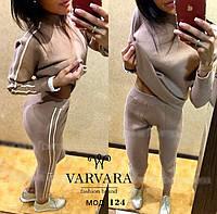 Женский спортивный костюм  (42-44, 44-46) —  ангора купить оптом и в Розницу в одессе 7км