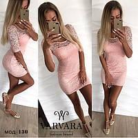 Платье (42-44, 44-46) — гипюр купить оптом и в Розницу в одессе  7км