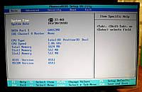 "304 Матрица 15.4"" CHI MEI N154I1-L02 1280*800 CCFL 30pin - аналог B154EW01 N154I1-L01 LP154W01 LTN154AT01"