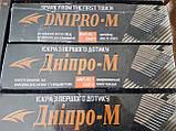 Электроды Монолит МР3 d-3mm (2,5 кг) Стандарт, фото 3