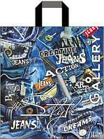 """Пакеты петля """"CREATIVE JEANS 197"""" (40х40+3) 85мк, 25 шт\пач"""