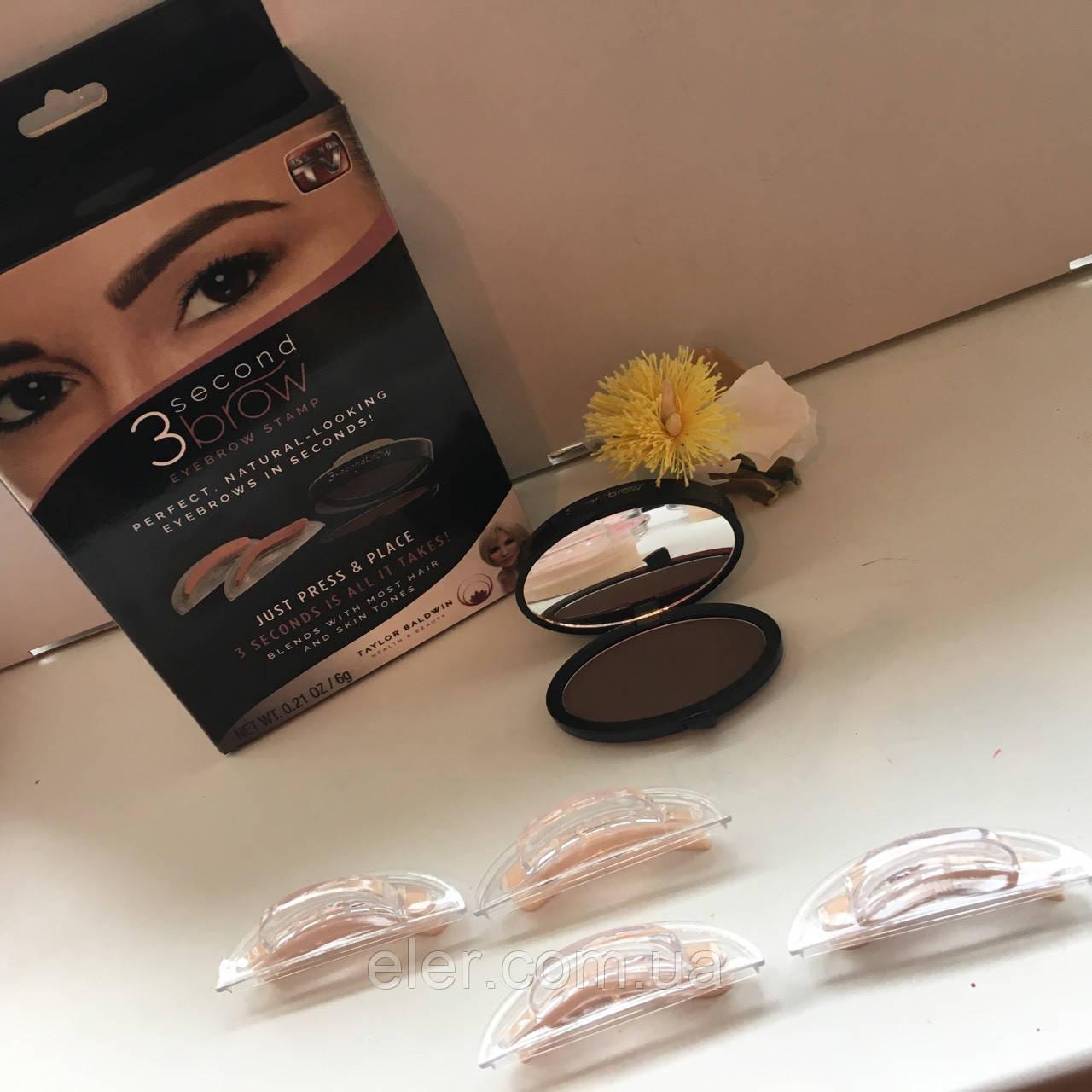 Штамп для бровей Beauty 3Second Eyebrow Stamp