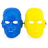 Маска пластик Вижн цветная