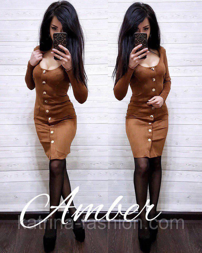 Женское замшевое платье с пуговицами (4 цвета)