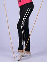 Женские лосины для спорта (фитнеса) Jujube B856S Размер 44-46  ЛЖД-2136, фото 1