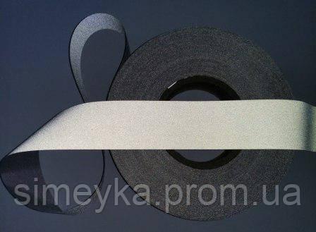 Стрічка світловідбиваюча текстильна (лента свелоотражающая тканевая), ширина 3 см. Замовлення від 2 м.пог.