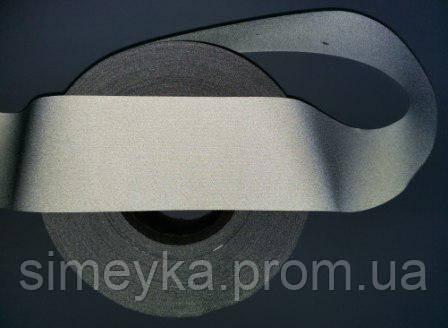 Стрічка світловідбиваюча текстильна (лента свелоотражающая тканевая), ширина 5 см. Замовлення від 2 м.пог.