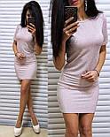 Женское облегающее платье с люрексом (4 цвета), фото 2