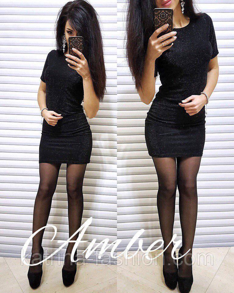 Женское облегающее платье с люрексом (4 цвета)