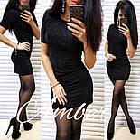 Женское облегающее платье с люрексом (4 цвета), фото 4