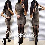 Женское облегающее платье с люрексом (4 цвета), фото 5