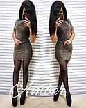 Женское облегающее платье с люрексом (4 цвета), фото 6