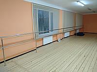 Станок хореографический для танцев, фото 1