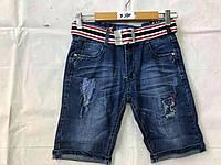 Джинсовые шорты на мальчиков оптом, F&D, 134-164 рр