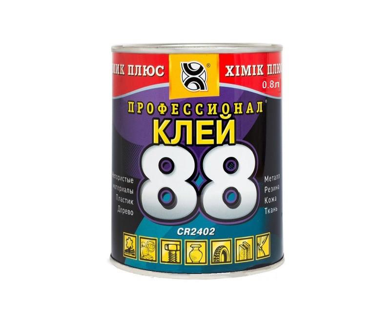 """Клей хлоропреновый """"88"""" ХИМИК-ПЛЮС контактный 0,8л"""