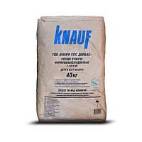 Гипс высокопрочный 40 кг (Г-10) Knauf