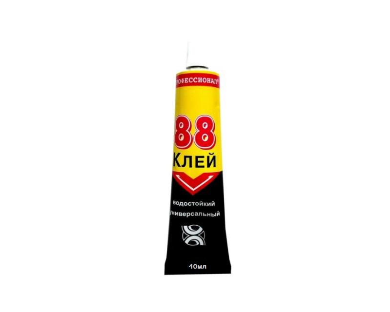"""Клей хлоропреновый """"88"""" ХИМИК-ПЛЮС контактный 40мл"""