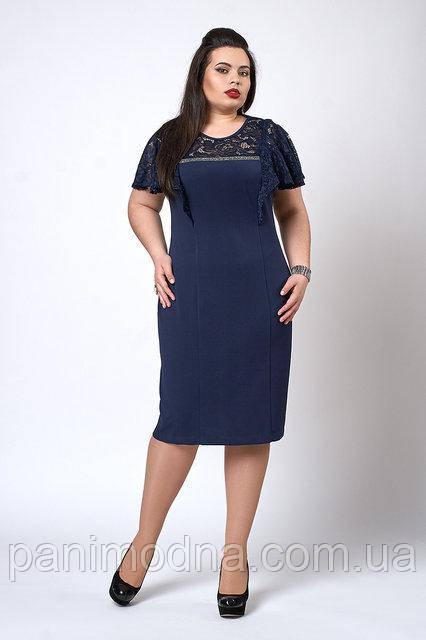 Платье из креп-дайвинга с гипюром. Темно синие
