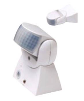 Датчик движения инфракрасный Horoz HL487 180* белый IP65 Код.58028, фото 2