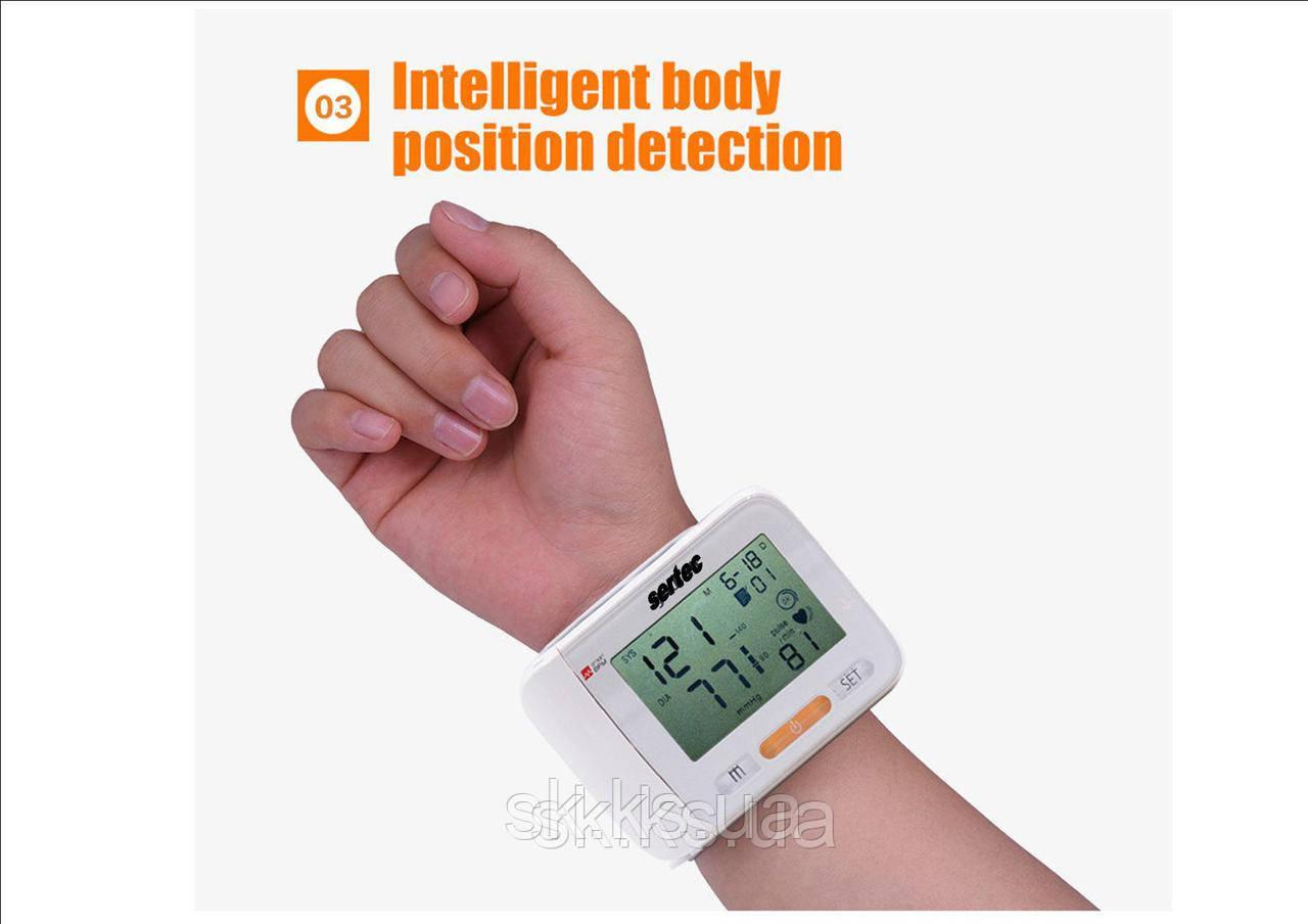 Тонометр запястный автомат yuwell YE8600A - простой, большой экран высококачественный