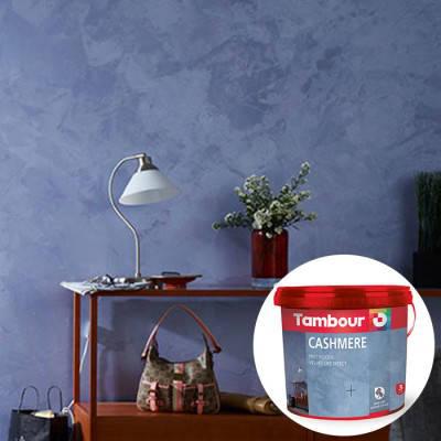 Декоративная краска Tambour (Тамбур) Cashmere (Кашемир), фото 2